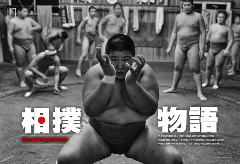 02-TAIWAN_SUMOS01