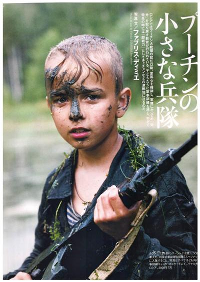 DAYS_JAPAN_01